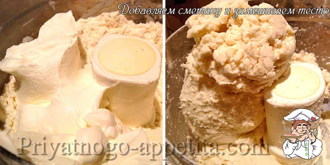 Тесто на сметане для торта рецепт