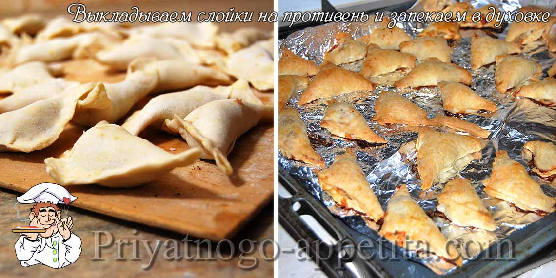 Рецепт слоек с мясом с пошагово
