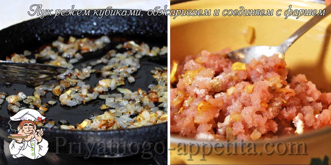 Рецепты рыбным фаршем фото пошагово