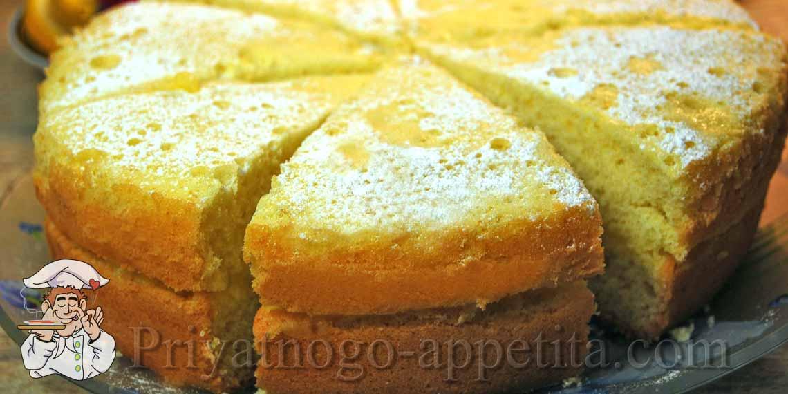 лимонный бисквит рецепт с фото