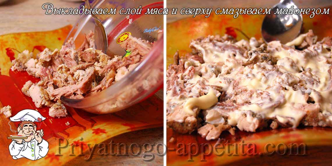Салат мясо и чернослив