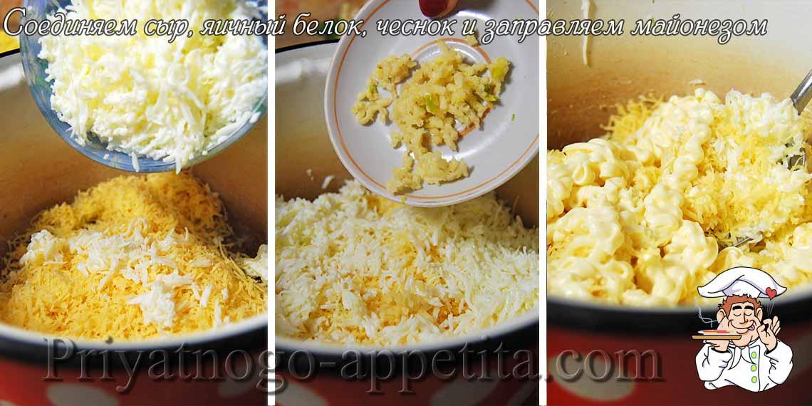 Фаршированные помидоры соленые рецепт с фото