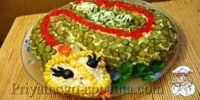 Салат змейка