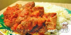 Мясо с сельдереем