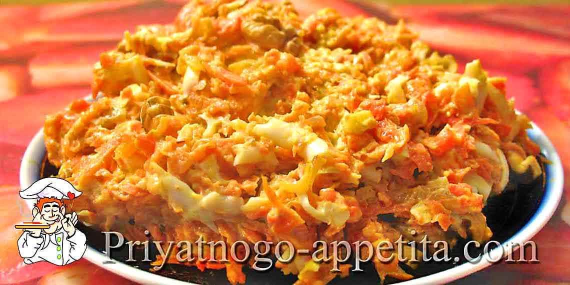 Рецепт салатов с вареной моркови