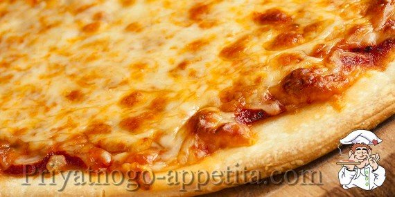 Пицца с сыром