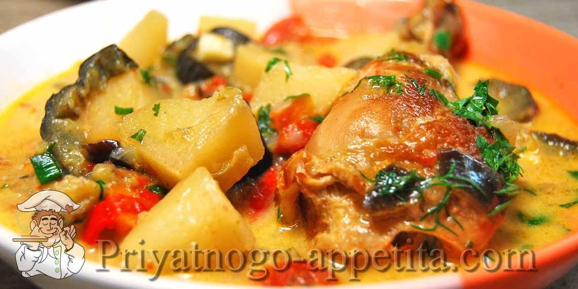 Курица с овощами и баклажанами