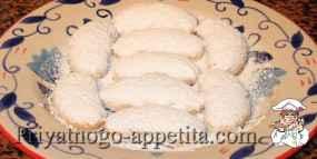Греческое печенье