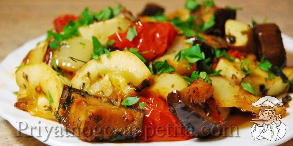 блюда из овощей диетические рецепты с фото