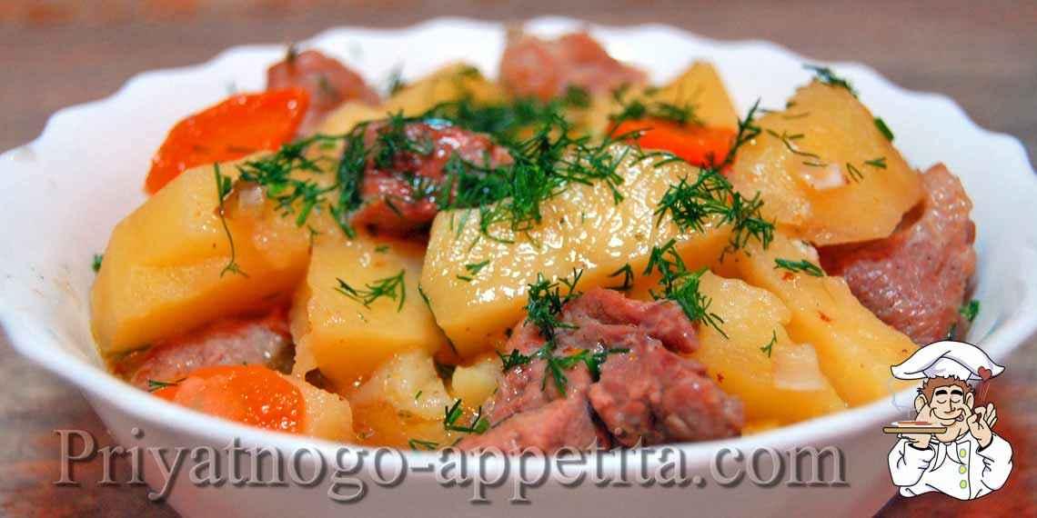 Блюда мяса пошаговый рецепт с фото