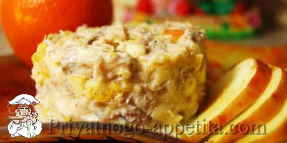 Мясной салат с яблоками и апельсинами