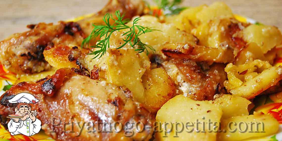 Курица на кефире с картошкой в духовке рецепт с пошагово в