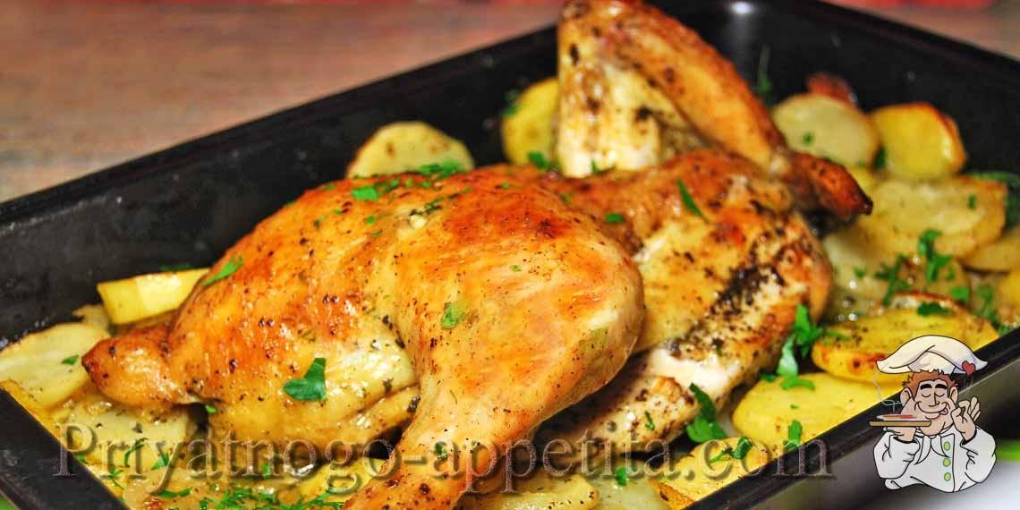 Половина курицы в духовке