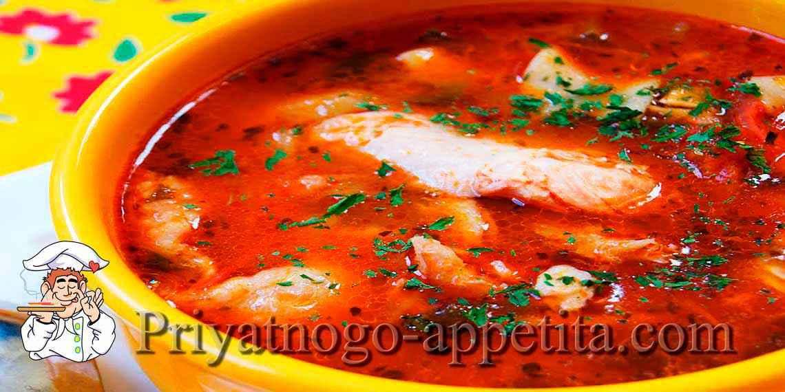суп харчо с курицей рецепт с фото