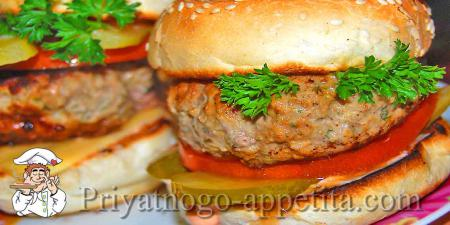 Гамбургер в домашних условиях