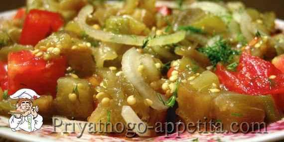 Салат из баклажанов и помидоров