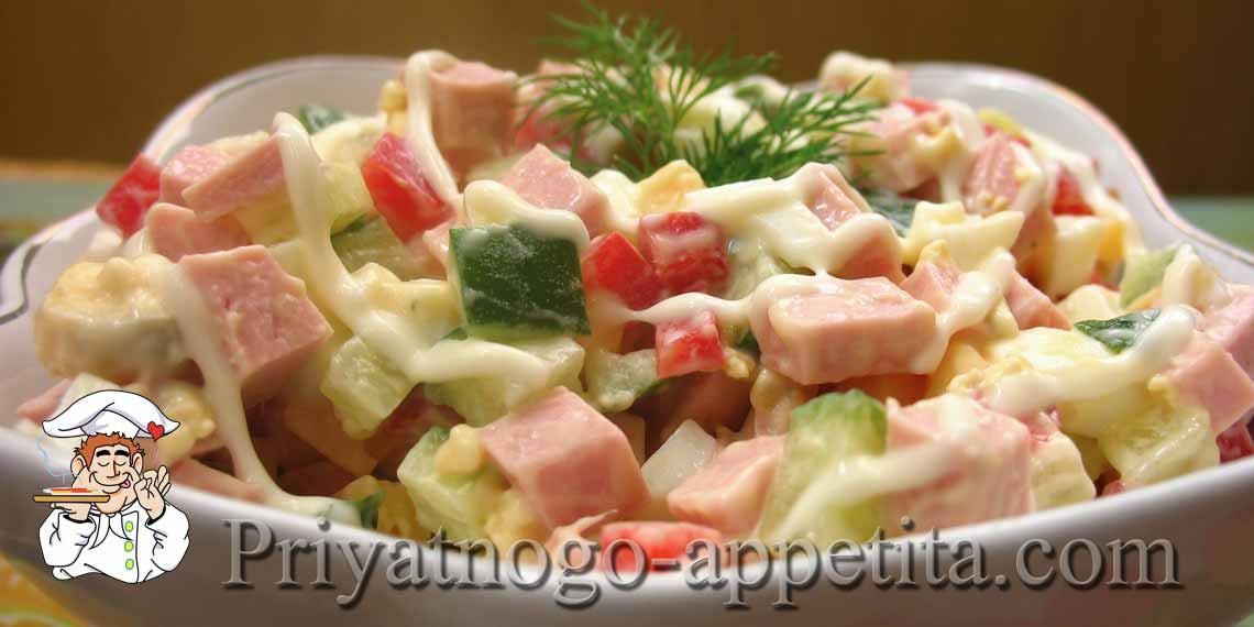 рецепты салатов с огурцами сыром колбасой