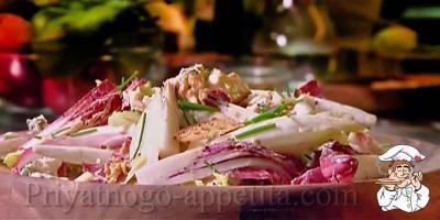 Салат с цикорием