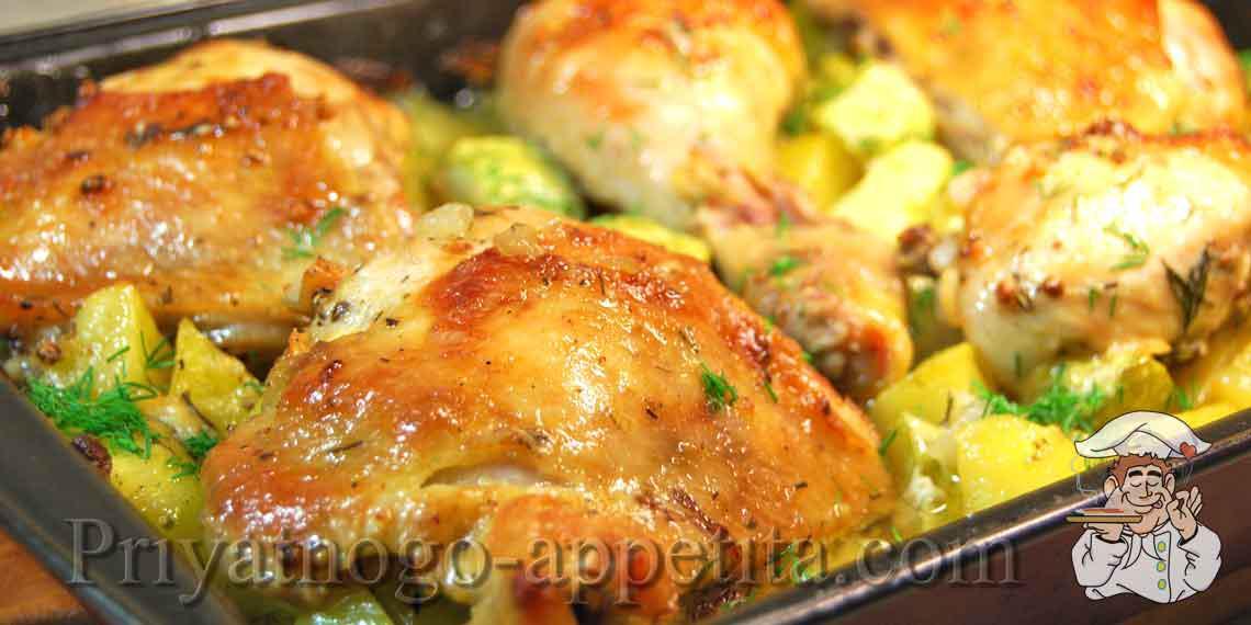 куриные ножки с кабачками в духовке рецепт с фото