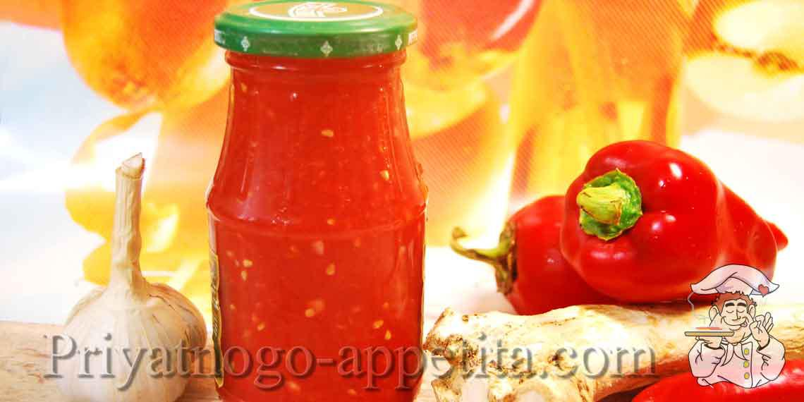 Аджика с хреном и помидор