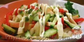 Салат «Осенний аромат»