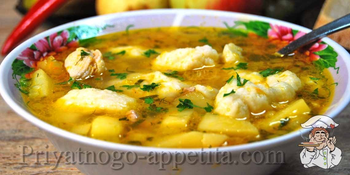 Куриный суп с галушками - пошаговый рецепт с фото 18