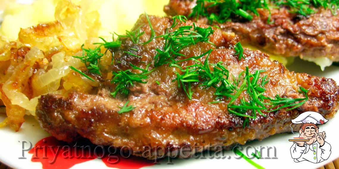 Печень говяжья отбивная в сметане рецепты