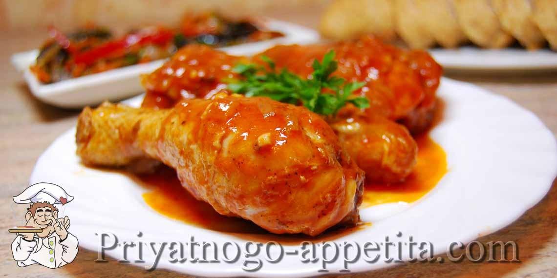 курица в красном соусе рецепт с фото