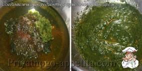 Маринад зеленый