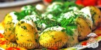 Вкусная молодая картошка