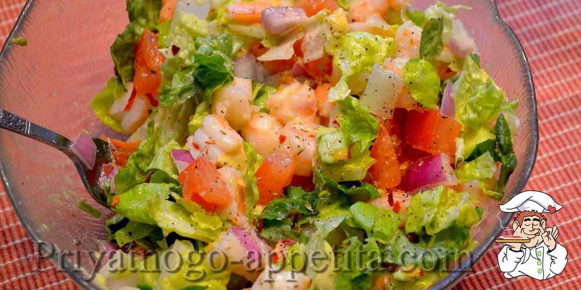Порционные салаты с креветкой рецепты с