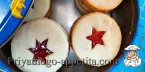 Печенье «Красная звезда»