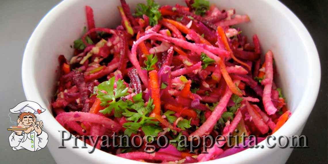 салат из свежей капусты свеклы моркови
