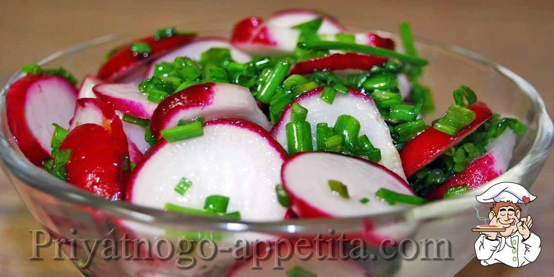 Салат яйца зеленый лук редис
