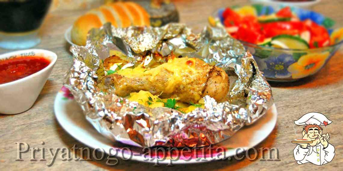 Рецепты курицы запеченной в духовке в фольге