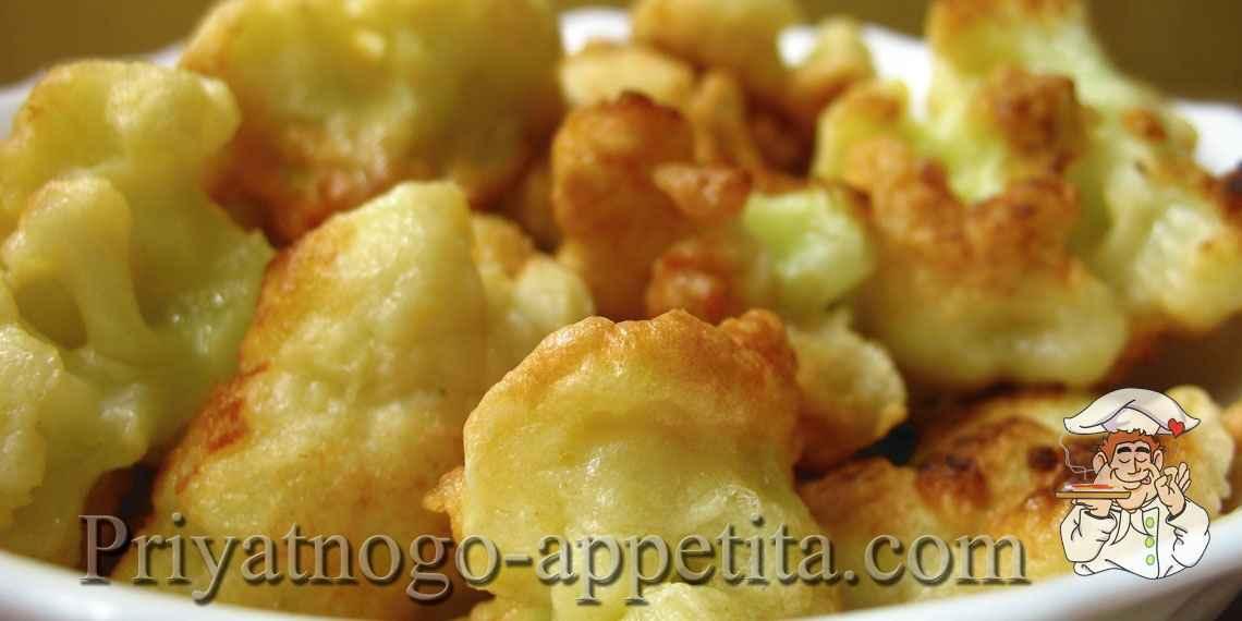 Рецепт приготовления цветной капусты в кляре с фото рецепт приготовления рагу с капустой и картошкой