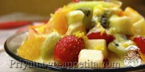 Фруктовый салат с цитрусовой заправкой