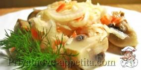 Квашеная капуста с грибами