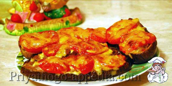 Баклажаны, фаршированные мясом
