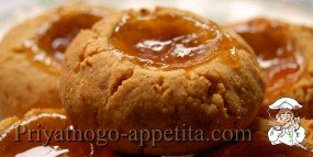 Абрикосово-ванильное печенье