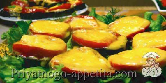 Баклажаны, запеченные  с грибами и сыром