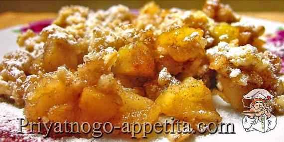 Яблочный десерт с овсяными отрубями