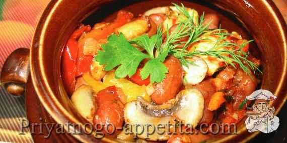 Горшочки с мясом, фасолью и грибами