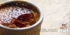 Кофейный крем-брюле