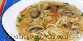 Грибной суп с домашней лапшой