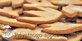 Пряничное печенье