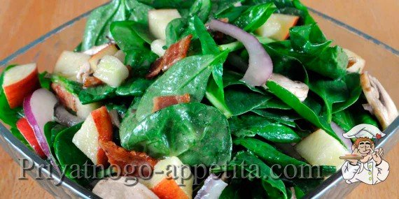 Салат из маринованных грибов со шпинатом