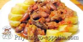 Фасоль в томатном соусе с мясом и картофелем