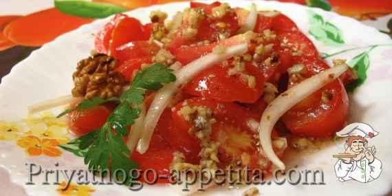 Салат из помидоров и орехов