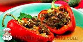 Перец фаршированный мясом